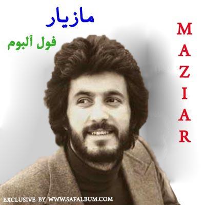 http://masoudfullalbum.persiangig.com/image/maziar-new.jpg